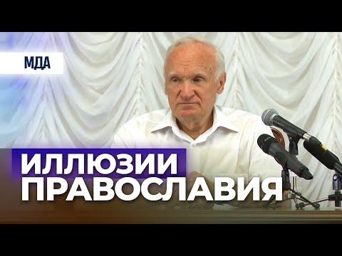 Протоиерей Димитрий Смирнов. Видеозапись прямого эфира от 2017.02.18