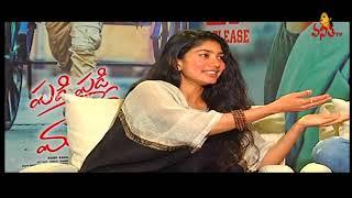 Padi Padi Leche Manasu Movie Team Exclusive Interview | Sharwanand And Sai Pallavi | Vanitha TV