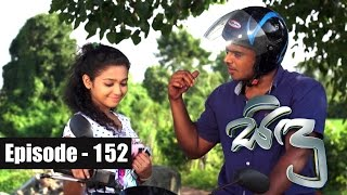 Sidu | Episode 152 07th March 2017(Sidu Episode Watch More Videos :- http://goo.gl/6Mvtji ------------------------------------------------------------------------------------ Watch Sinhala Teledramas, gossips, ..., 2017-03-07T14:30:00.000Z)