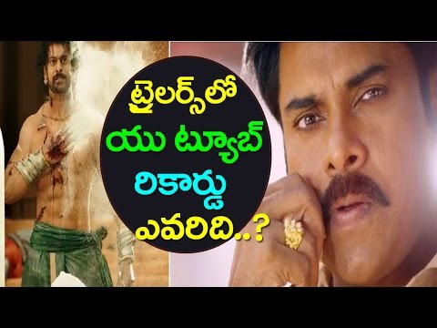 Thumbnail: Katamarayudu Trailer VS Baahubali 2 Trailer | Pawankalyan Vs Prabhas | Friday Poster