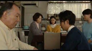 Trailer de It's Tough Being a Family — Kazoku wa Tsurai yo (HD)