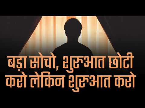Powerful Motivational Quotes By Simon Sinek In Hindi Thoughts In