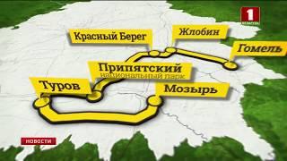 """Эстафета """"Пламя мира"""" в эти дни путешествует по Гомельской области"""