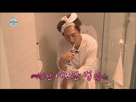 [I Live Alone] 나 혼자 산다 - Jang Woo-hyuk, Housewifes Morning Routine? 20160715