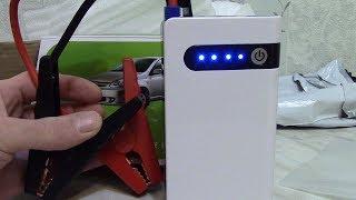 Пуско зарядное устройство для автомобиля с Алиэкспресса. Пусковое устройство для автомобиля.