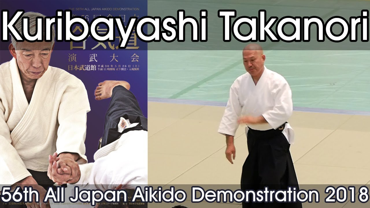 Aikikai Aikido - Kuribayashi Takanori Shihan - 56th All Japan Aikido Demonstration (2018)