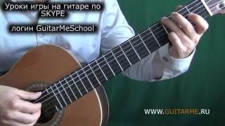 ЛЕЗГИНКА на гитаре - ВИДЕО УРОК 2/3 . Как играть лезгинку на гитаре