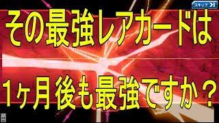 【ガンコン1】ガシャの闇は深い