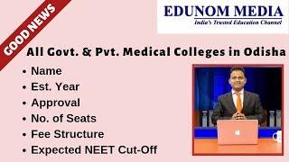 All Govt. & Pvt. Medical College in Odisha || NEET 2019 || MBBS 2019 || Medical Admission 2019 ||