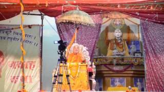 Jagadguru Rambhadracharya - Bharat Charit Katha in Chitrakoot