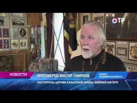 Малые города России: Лакинск - церковный музей Суворова