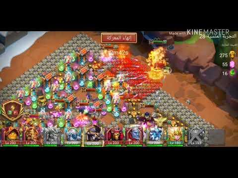 كاستل كلاش : التجربة المنسية  28 _  Forgotten Trial  - Castle Clash