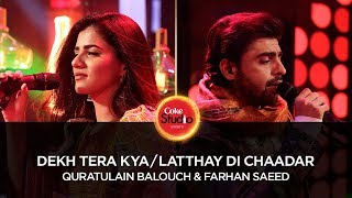Coke Studio Season 10| Latthay Di Chaadar| Quratulain Balouch & Farhan Saeed