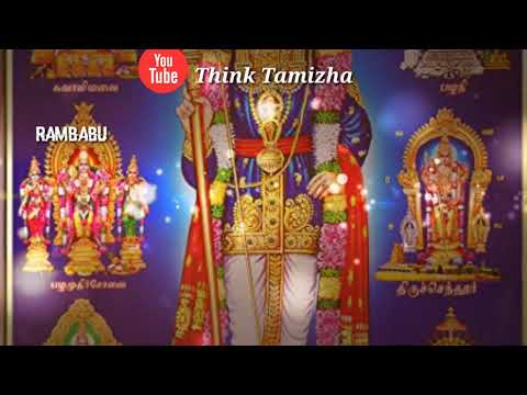 Lord murugan whatsapp status tamil God murugan Whatsapp status Hala Hala munda malayalam song