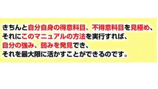 詳細はこちら http://www.infotop.jp/click.php?aid=44697&iid=51232 社...