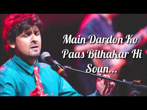 hai dard lyrics