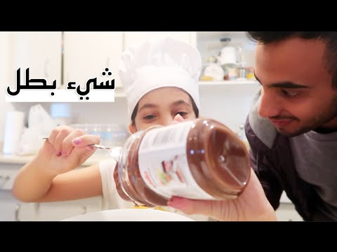 ����� #�����_���� || Chef Layan