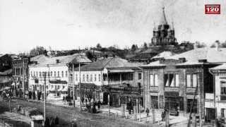 Становление Екатеринбургского суда