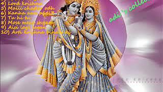 shri-krishna-songs-jukebox