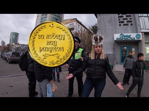 СтопХам-ТРИ КОРОЛЕВЫ/ХАМСТВО/ЕЗДА ПО ТРОТУАРУ/ГОРДОСТЬ ГИБДД