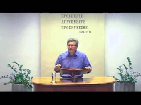 09.08.2014 - Ψαλμός 32 - Τσέλος Δημήτριος