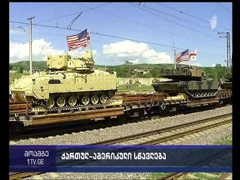 ქართულამერიკული სამხედრო სწავლებისთვის საჭირო ტექნიკა ვაზიანშია