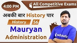 4:00 PM - All Competitive Exams | History by Praveen Sir | Maurya Administration