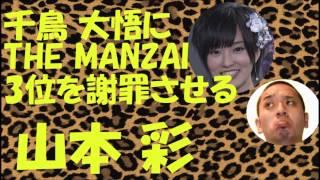 akb48show nmb48学園 こちらモンスターエンジン組 NMB48まなぶくん NMBとまなぶくん AKB48 SKE48 HKT48 ほかのおもしろ動画もいろいろUPしてまーす...