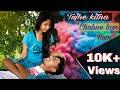 Kabir Singh Tujhe Kitna Chahne Lage Song Mithoon Feat Arijit Singh Shahid Kapoor Kiara Advani