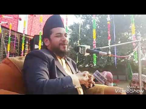 Milad e MUSTAFA SAW Allama Ata ul Mustafa Rizvi Sab in Kishan Garh 20-12-17 عید میلاد النبی Latest