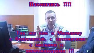 Граждане СССР и ДПС РФ   33 Ковров