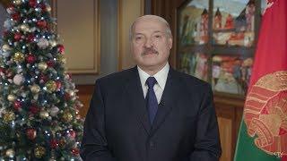 Поздравление Александра Лукашенко с Новым годом-2019. Новогоднее обращение Президента(, 2018-12-31T21:02:43.000Z)