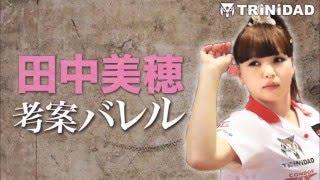 PHOENIX CUP 2015 in 宮崎大会 プレミア女子決勝戦 木原奈実vs佐藤詩織.