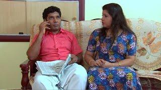 Marimayam | Ep 259 - Waist over the head Full Episode