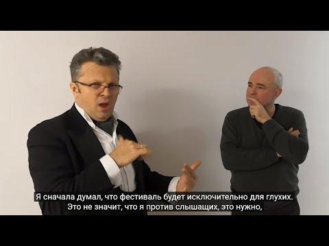 Про Санкт-Петербургский театр