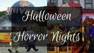 Our Day at Universal Studios Japan for Halloween Horror Nights 2018   Osaka, Japan   Travel Vlog