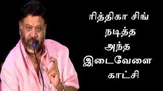 P.Vasu Excellent Speech   Sivalinga Press Meet   THI CINEMAS