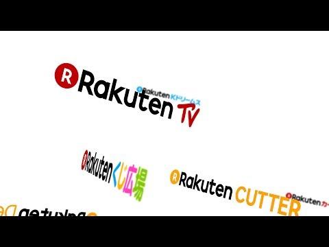 Unique, yet unified ---- New Visual Identity of Rakuten (English)
