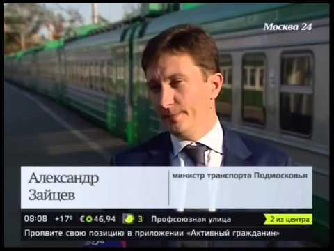 От Москвы до Орехово-Зуево запустили новый электропоезд-экспресс