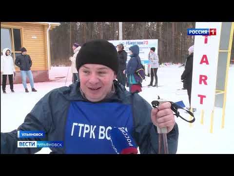 """ГТРК """"Волга"""" -"""