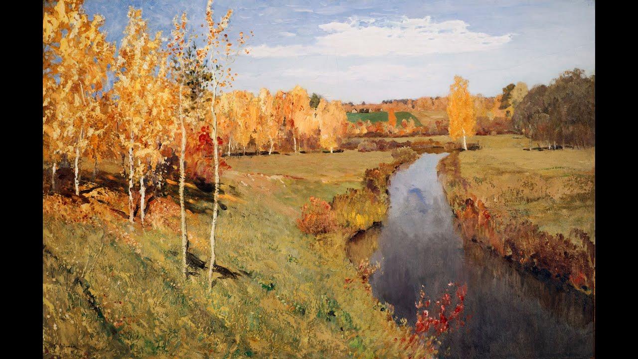 Картинки осенних пейзажей в работах художников