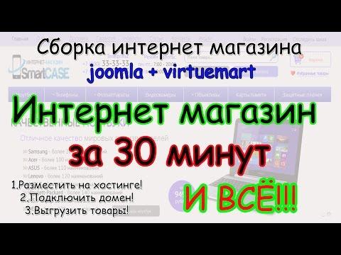 TemplateMonster Russia - создать сайт так простоиз YouTube · С высокой четкостью · Длительность: 1 мин54 с  · Просмотры: более 3.000 · отправлено: 2-4-2012 · кем отправлено: TemplateMonsterRu
