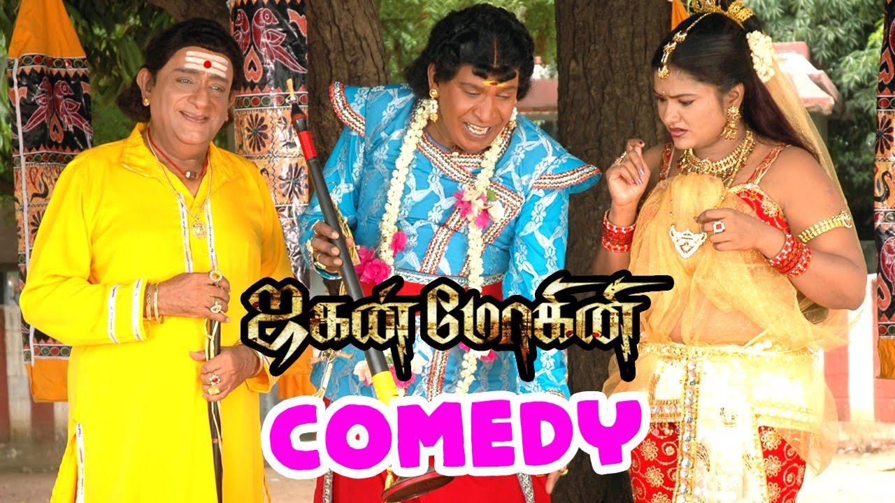 Pirates bay tamil movies kumki - Movie sets xbmc
