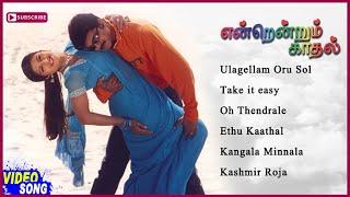 Endrendrum Kadhal Movie Jukebox | Endrendrum Kadhal Tamil Movie Songs | Vijay | Rambha |Music Master