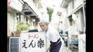 東海3県(愛知・岐阜・三重)で放送されている人気ドラマ「名古屋行き最...