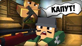 Вторая Мировая Война [ЧАСТЬ 27] Call of duty в Майнкрафт! - (Minecraft - Сериал)