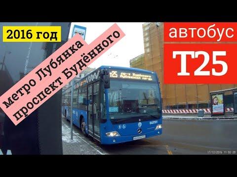 Расписание автобусов и троллейбусов г. Химки (Химки