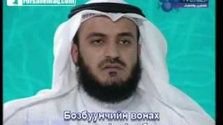 Сурат ал-Фалакъ