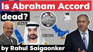 Israel Gaza Violence A Failure Of Abraham Accords? Geopolitics Current Affairs For UPSC Exam