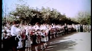 Кокшетау 1987